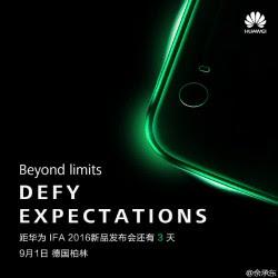 Huawei akan Umumkan Dua Ponsel Pada Acara IFA 2016