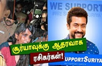 Fans in favor of support Suriya in trouble by Bhuvaneswari!