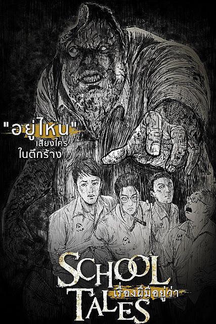 Sinopsis Film Horror Thailand: School Tales (2016)
