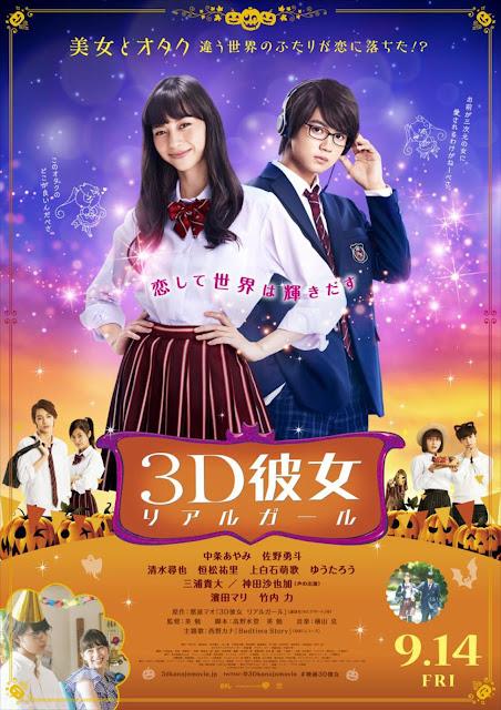 Tsutsui defende Iroha em novo trailer de 3D Kanojo