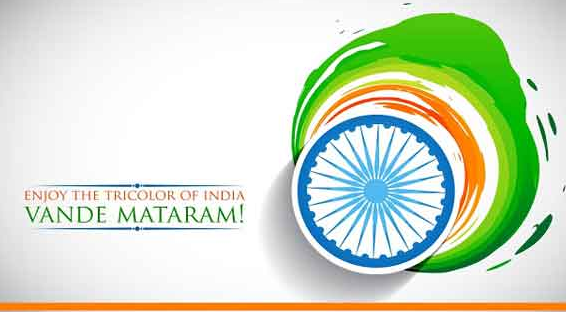 Happy Indian Independence Day 2018 Images