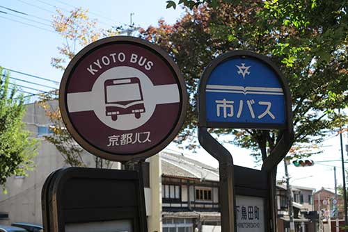 Kyoto City Bus 1.