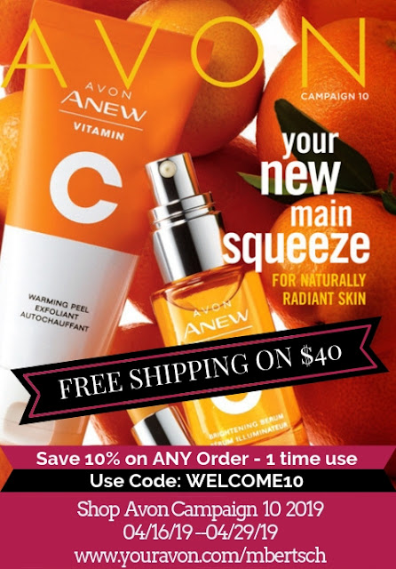 Avon Catalog Campaign 10 2019 - Current Brochure Online