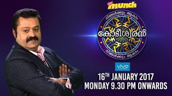 Ningalkkum Aakam Kodeeswaran Season 4