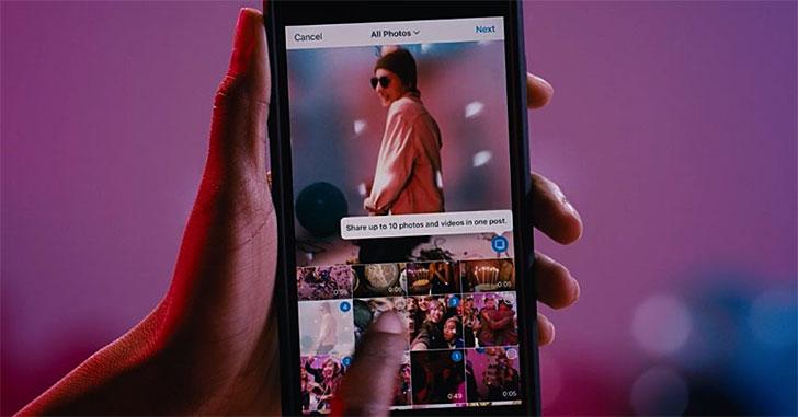 Instagram'da Video Nasıl Paylaşılır