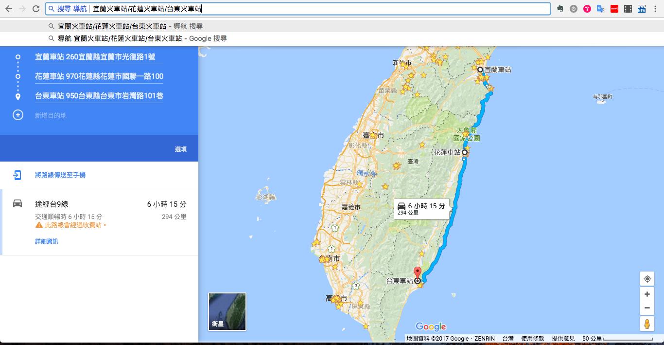 從 Google Chrome 網址列快一步「搜尋地圖與導航」設定教學