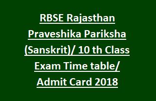 RBSE Rajasthan Praveshika Pariksha (Sanskrit) 10 th Class Exam Time table Admit Card 2018