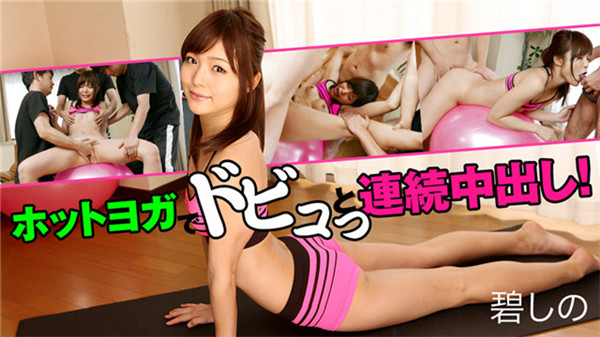 Watch Porn Heyzo 1178 Shino Aoi