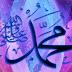 RINGKASAN SEJARAH NABI MUHAMMAD SAW DARI LAHIR SAMPAI WAFAT PART 4