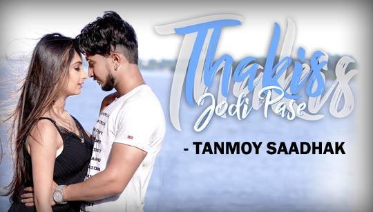 Thakis Jodi Pase Song by Tanmoy Saadhak