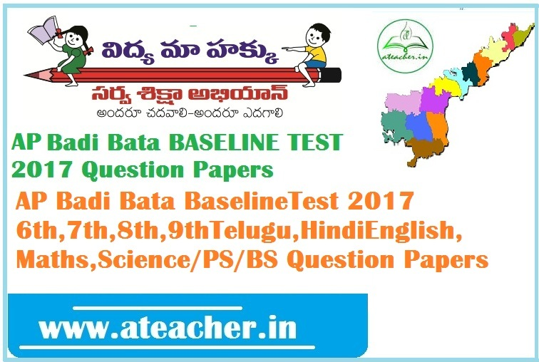 AP Badi Bata BaselineTest 2017/Pre Test 2017 - 6th,7th,8th,9thTelugu,HindiEnglish,Maths,Science/PS/BS Question Papers