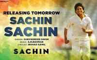 Sachin Sachin Mp3 Song