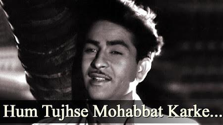 Hum Tujhse Mohabbat Kar Ke - Awara (1951)