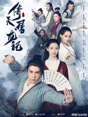 Tân Ỷ Thiên Đồ Long Ký 2019