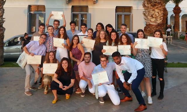 Έναρξη υποβολής αιτήσεων των μαθητών Λυκείου για το Θερινό Πρόγραμμα Μαθητών Λυκείου του Κέντρου Ελληνικών Σπουδών