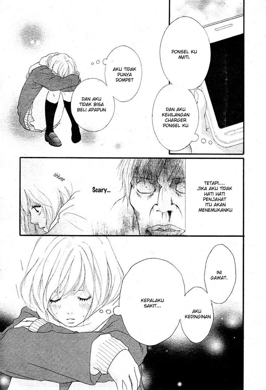 Ao Haru Ride Chapter 41-17