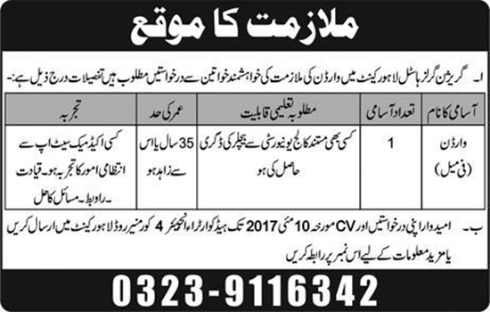 Female Warden Jobs in Garrison Girls Hostel Lahore 9 may 2017