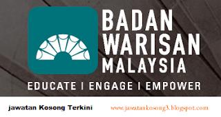 Jawatan Kosong Badan Warisan Malaysia 04 April 2017