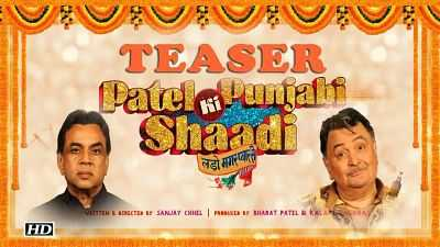 Patel Ki Punjabi Shaadi (2017) 300mb Hindi Movie Download MP4 720p