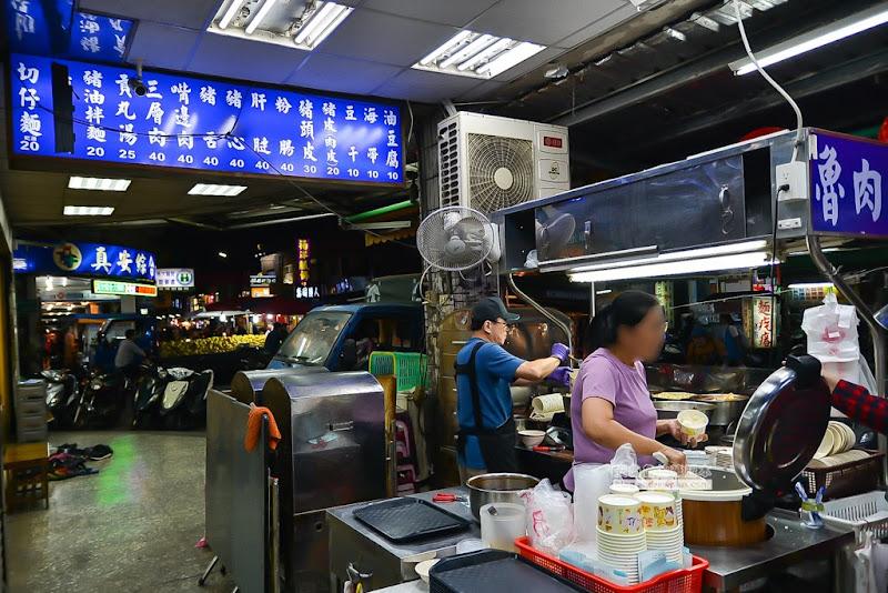 fourwei.rice-4.jpg