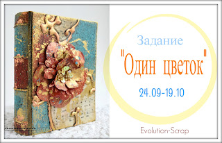 http://evolution-scrap.blogspot.ru/2016/09/blog-post_24.html