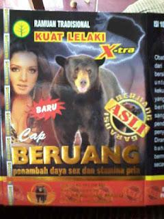 grosir jamu 2015 katalog jamu kuat cap beruang hitam