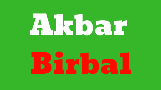 Akbar Birbal की जबरदस्त नोकझोक वाली स्टोरी एंड चुटकुले