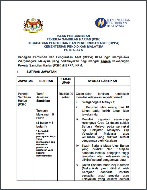 Jawatan Kosong Kerajaan Terkini 2017 Di Kementerian Pendidikan Malaysia Kpm