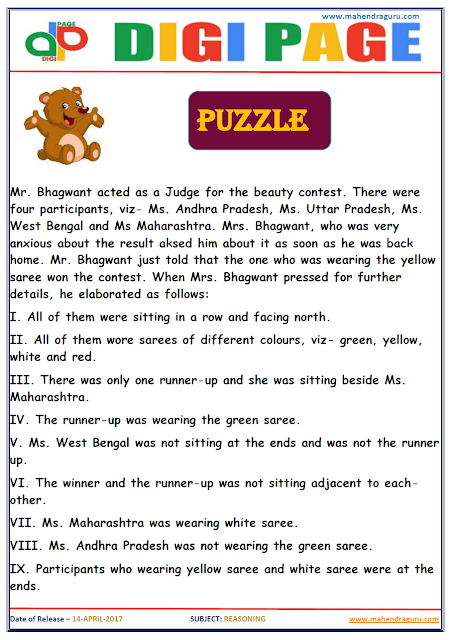 DP   PUZZLE   14 - APR - 17   IMPORTANT FOR SBI PO
