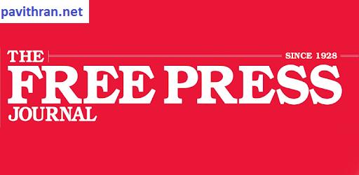 Free Press Journal Newspaper