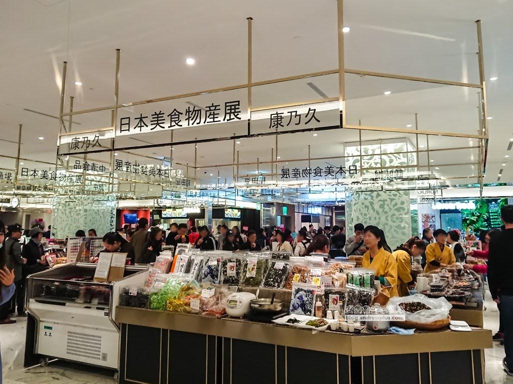 微風南山好吃,微風南山人氣店,台灣藍瓶咖啡,微風南山怎麼去