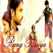Rang Rasiya 8th July 2014 Full Episode 138 Colors Tv | Drama