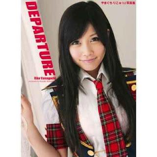 Mantan AKB48