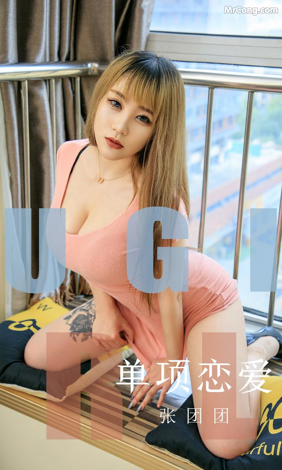 UGIRLS – Ai You Wu App No.1615: Zhang Tuan Tuan (张团团) (35P)