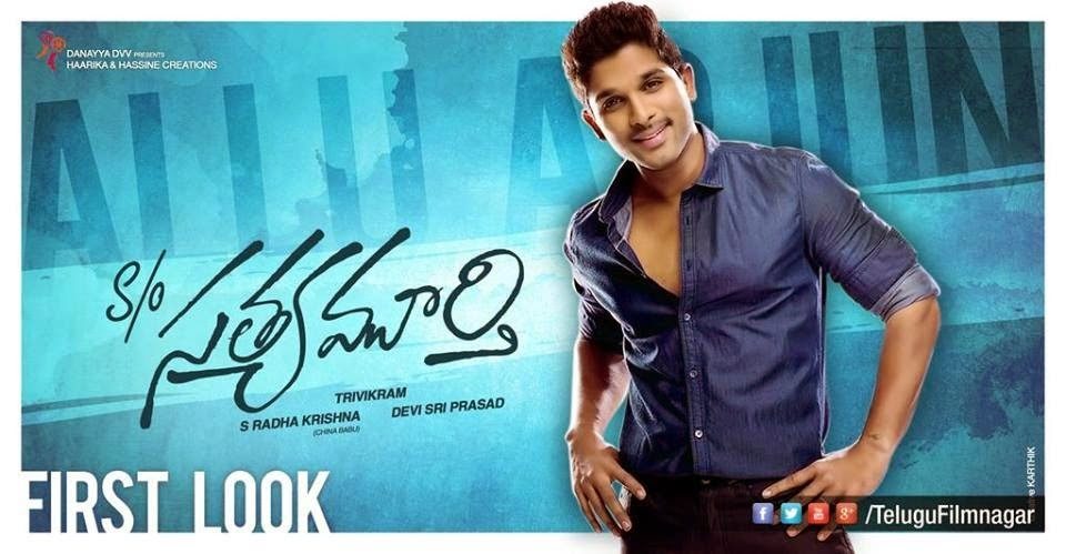 son of satyamurthy movie watch online with english subtitles