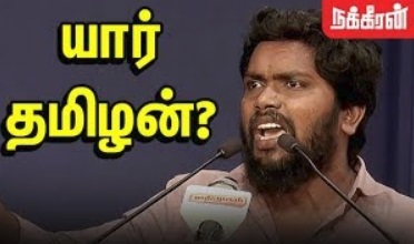 Pa.Ranjith Sensible Speech | Tamil Festival | Islam