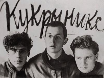 КУКРЫНИКСы (КУприанов,КРЫлов, НИКолай Соколов)