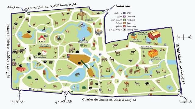 خريطة حديقة الحيوان بالجيزة Giza Zoo Map