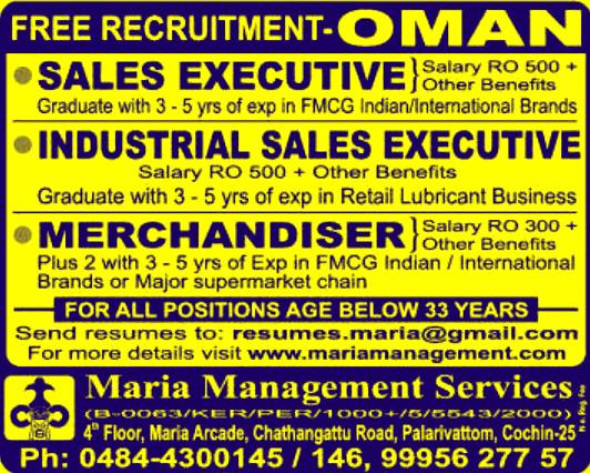Oman Jobs at Maria Management Services