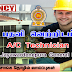 பதவி வெற்றிடம் : A/C Technician - Sri Jayawardenepura General Hospital.