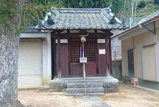 出合戎藤野森神社(南河内郡千早赤阪村)
