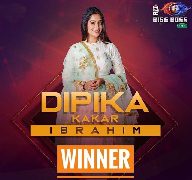 Bigg Boss 12 Grand Finale: WOW ! Dipika Kakar defeats Sreesanth to win the trophy