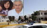 EKTAKTO: Συνελήφθη 33χρονος για το διπλό φονικό στην Κύπρο