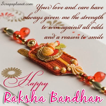 Best Image OF Raksha Bandhan 2016