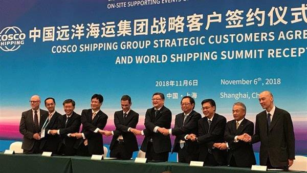 Shipping industry executives initiate blockchain consortium at a signing ceremony at CIIE 2018 in Shanghai