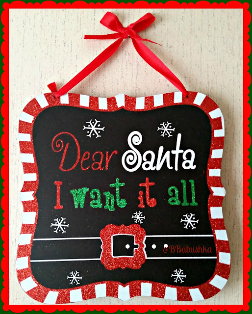 Santa_Letter_List_Want_It_All_Christmas_sign_BBabushka