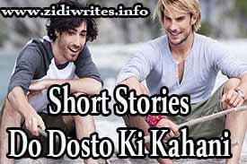 Short Stories Do Dosto Ki Kahani