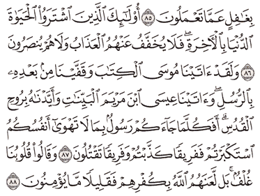 Tafsir Surat Al-Baqarah Ayat 86, 87, 88, 89, 90