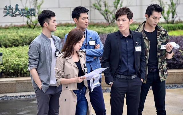 Memory Lost starring Yang Rong and Bai Yu