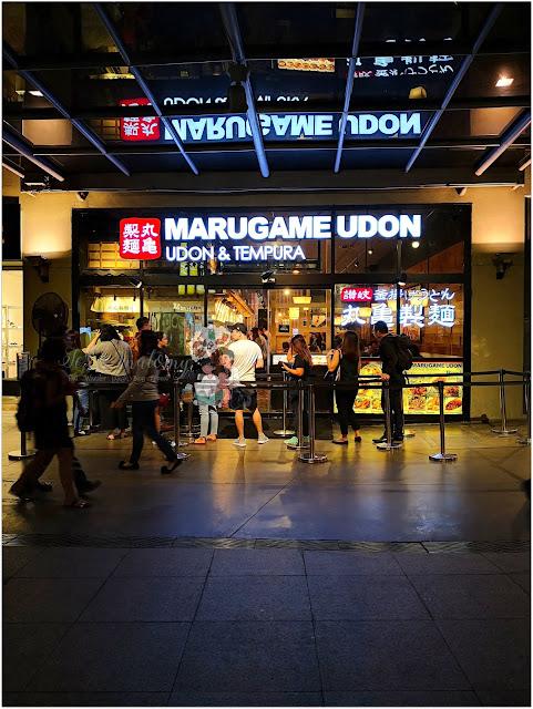 Marugame Udon Bonifacio Global City